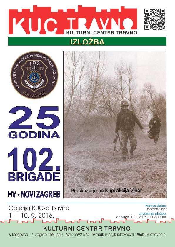 izlozba 102 brigada