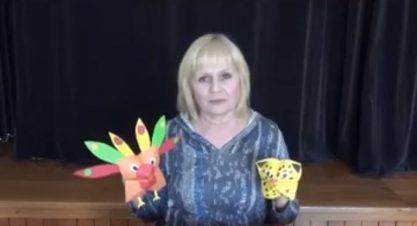 PIF – Lutke od papira – Lutkarstvo za sve