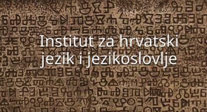 Pomoć za učenike škole na daljinu – Institut za hrvatski jezik i jezikoslovlje
