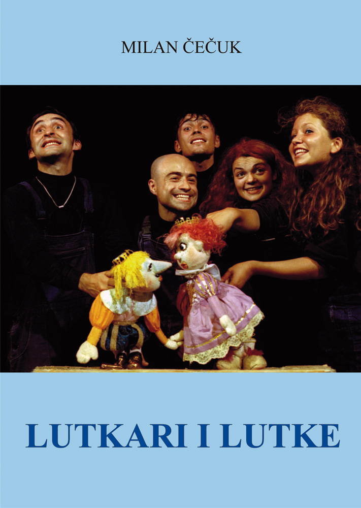 K14w-Lutkari-i-lutke-Cecuk