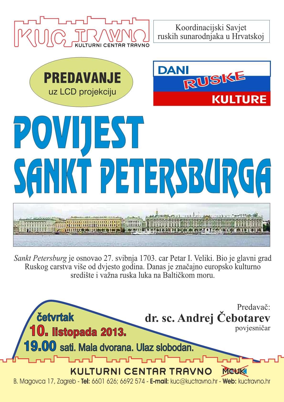 Povijest Sankt Petersburga